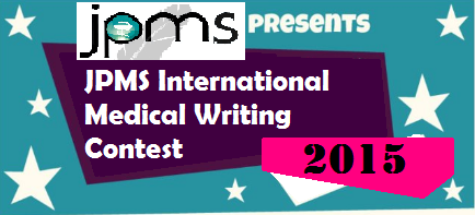 "international medical essay competition The eosurgical essay competition 2016 is now open to medical students globally topic ""how immersive will surgical simulation become in the 21st century."