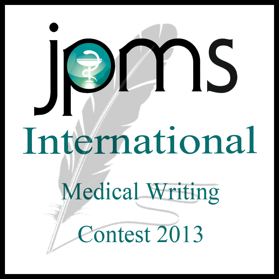 writing contest logo 2013